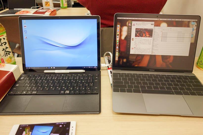 MateBookと12インチMacbookとの比較