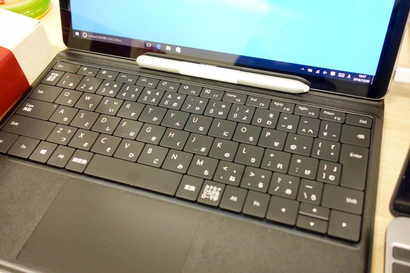 Portfolio Keyboard