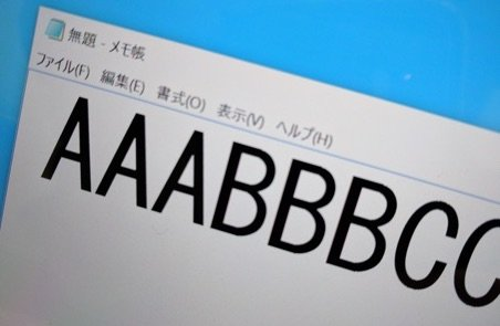MateBook ディスプレイ