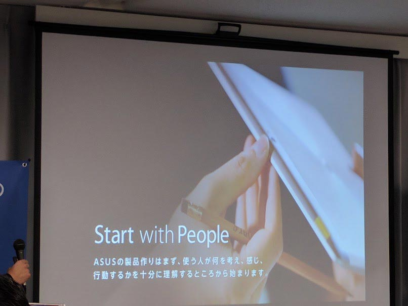 Start with People