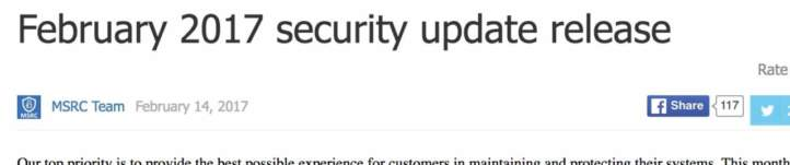 Windows Update 2月定例アップデート延期へ