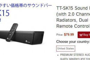 TaoTronics TT-SK15