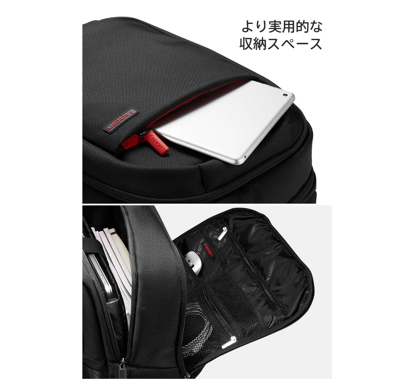New Coated 2 Plus Backpack