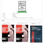 技術書典4 のお礼と電子版のBOOTH頒布、委託のお知らせ